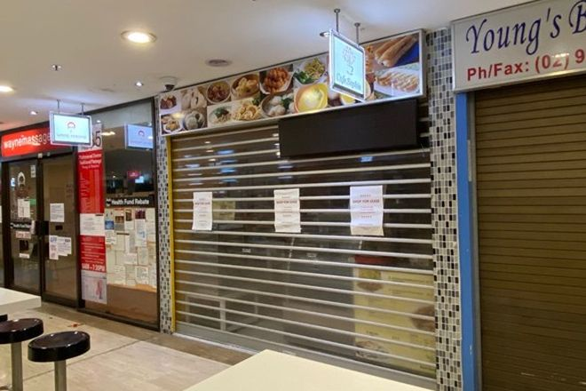 Picture of Shop 8/7 Hunter St, SYDNEY NSW 2000
