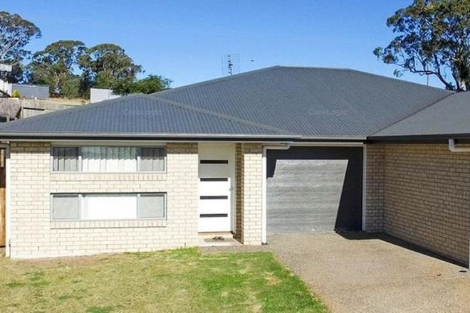Picture of 6 Samuel Court, DARLING HEIGHTS QLD 4350