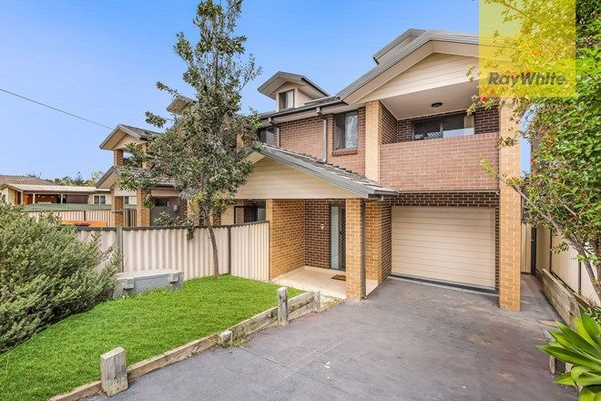 Picture of 560 Guildford Road, GUILDFORD WEST NSW 2161