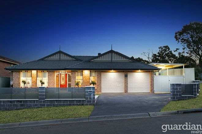 Picture of 33 Carmelita Circuit, ROUSE HILL NSW 2155
