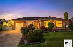 Picture of 9 Gambia Street, Kearns NSW 2558