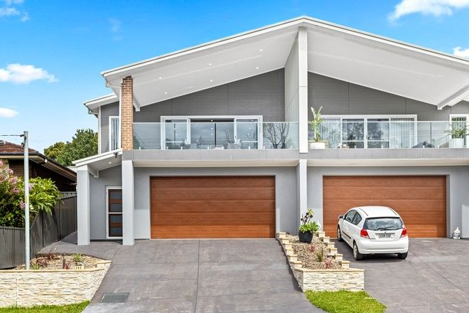 Picture of 265 Reddall Parade, MOUNT WARRIGAL NSW 2528