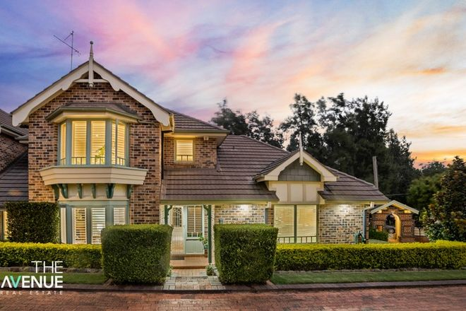 Picture of 2 Louise Way, CHERRYBROOK NSW 2126