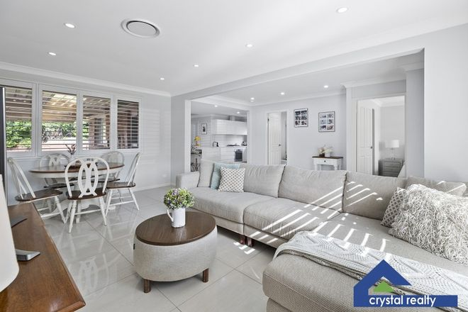 Picture of 76 Dransfield  Road, EDENSOR PARK NSW 2176