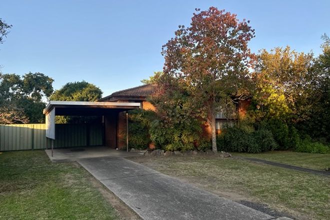 Picture of 32 Scarvell Avenue, MCGRATHS HILL NSW 2756