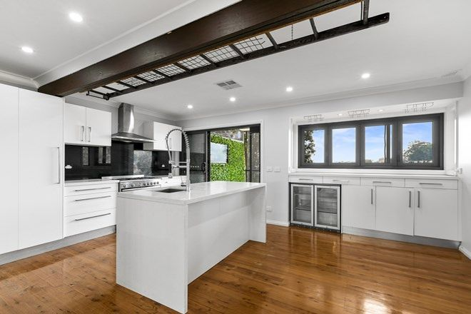 Picture of 140 Kingswood Road, ENGADINE NSW 2233