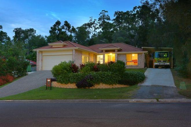Picture of 18 Matzia Avenue, PACIFIC PINES QLD 4211