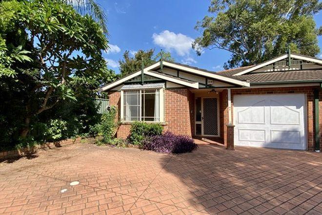 Picture of 35B Eldon Street, RIVERWOOD NSW 2210