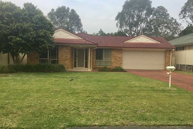 Picture of 26 Mcpherson Place, RAYMOND TERRACE NSW 2324