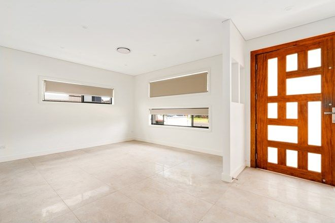 Picture of 3 Flora St, PLUMPTON NSW 2761