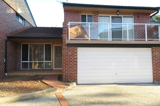 Picture of 8/40 Wyena Road, PENDLE HILL NSW 2145