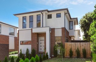 Picture of 1/23-25 Mclean Street, Brunswick West VIC 3055