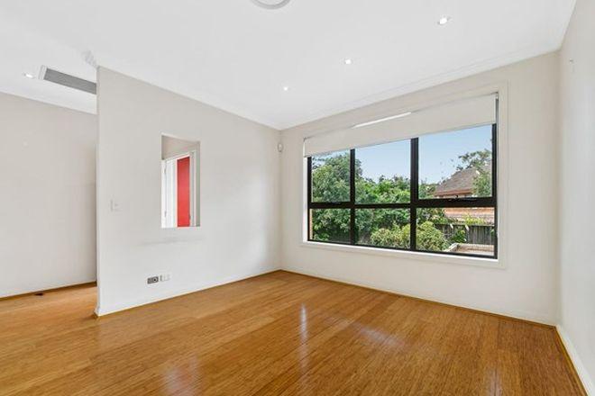 Picture of 14A York Street, OATLANDS NSW 2117