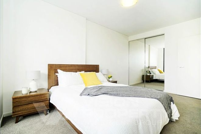 Picture of 1 Rouse Road, ROUSE HILL NSW 2155