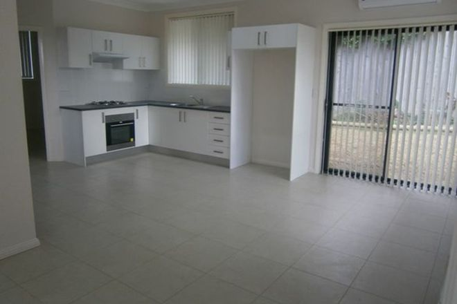 Picture of 32A Lavinia Street, SEVEN HILLS NSW 2147