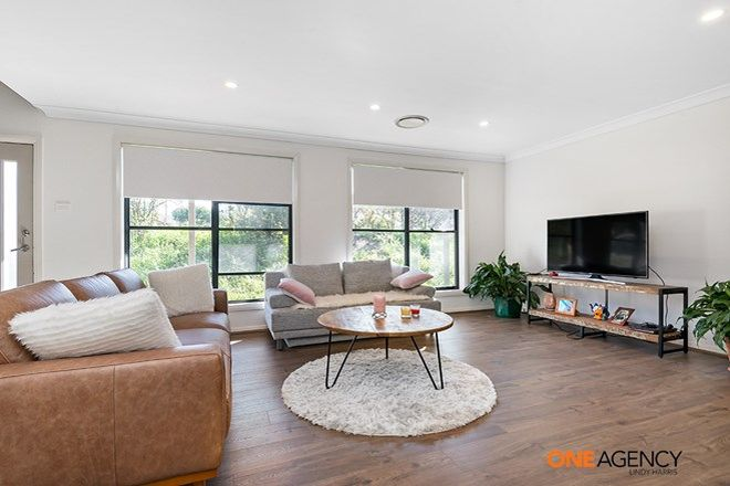 Picture of 9 Gostwyck Place, HUNTERVIEW NSW 2330