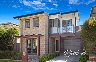 Picture of 9 Wari Street, Pemulwuy NSW 2145
