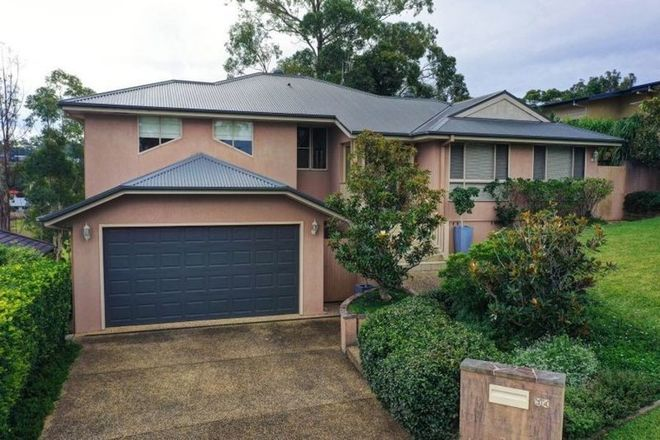 Picture of 34 Hilltop Parkway, TALLWOODS VILLAGE NSW 2430
