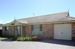 15B McIntosh Street The Oaks, The Oaks NSW 2570