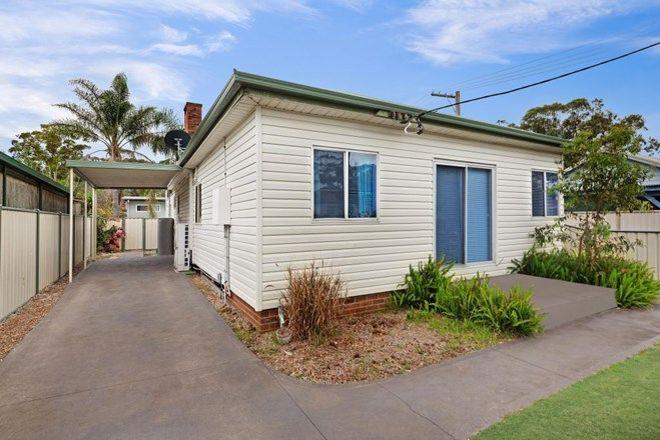 Picture of 45 Alexandra Street, UMINA BEACH NSW 2257