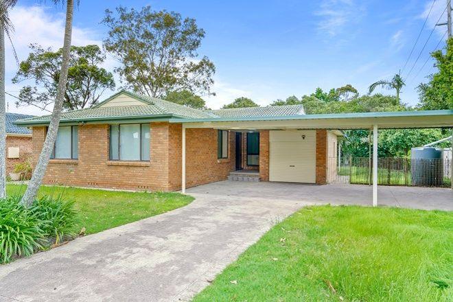 Picture of 2 Haggerty Close, NARARA NSW 2250
