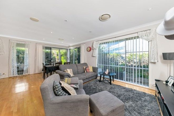 Picture of 7 Douglas Circuit, NORTH LAKES QLD 4509