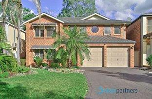 Picture of 30 Bulmann Avenue, Horningsea Park NSW 2171