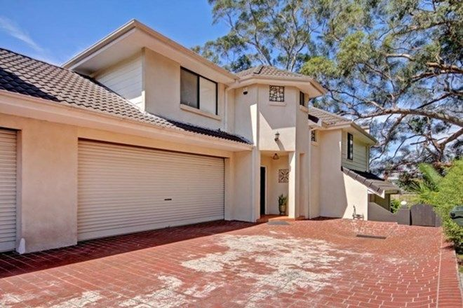 Picture of 2/73 Gilmore Street, WEST WOLLONGONG NSW 2500