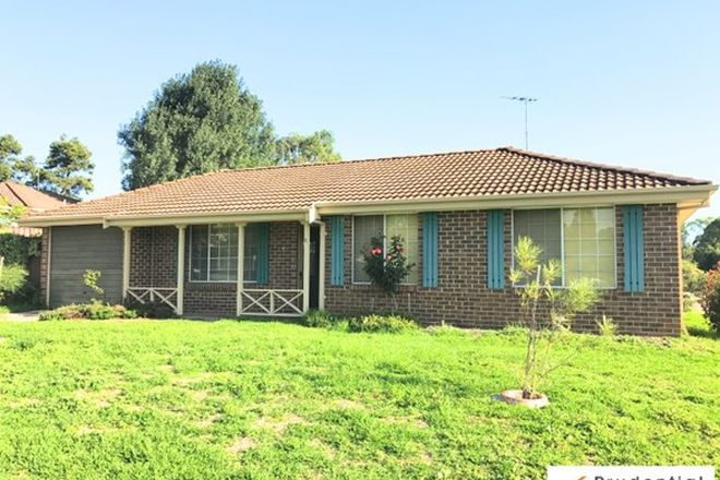 Picture of 1/212-222 Harrow Road, GLENFIELD NSW 2167