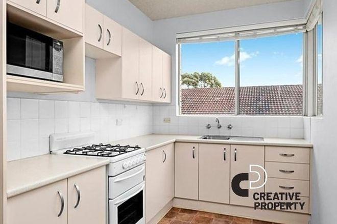 Picture of 4/154 Michael Street, JESMOND NSW 2299