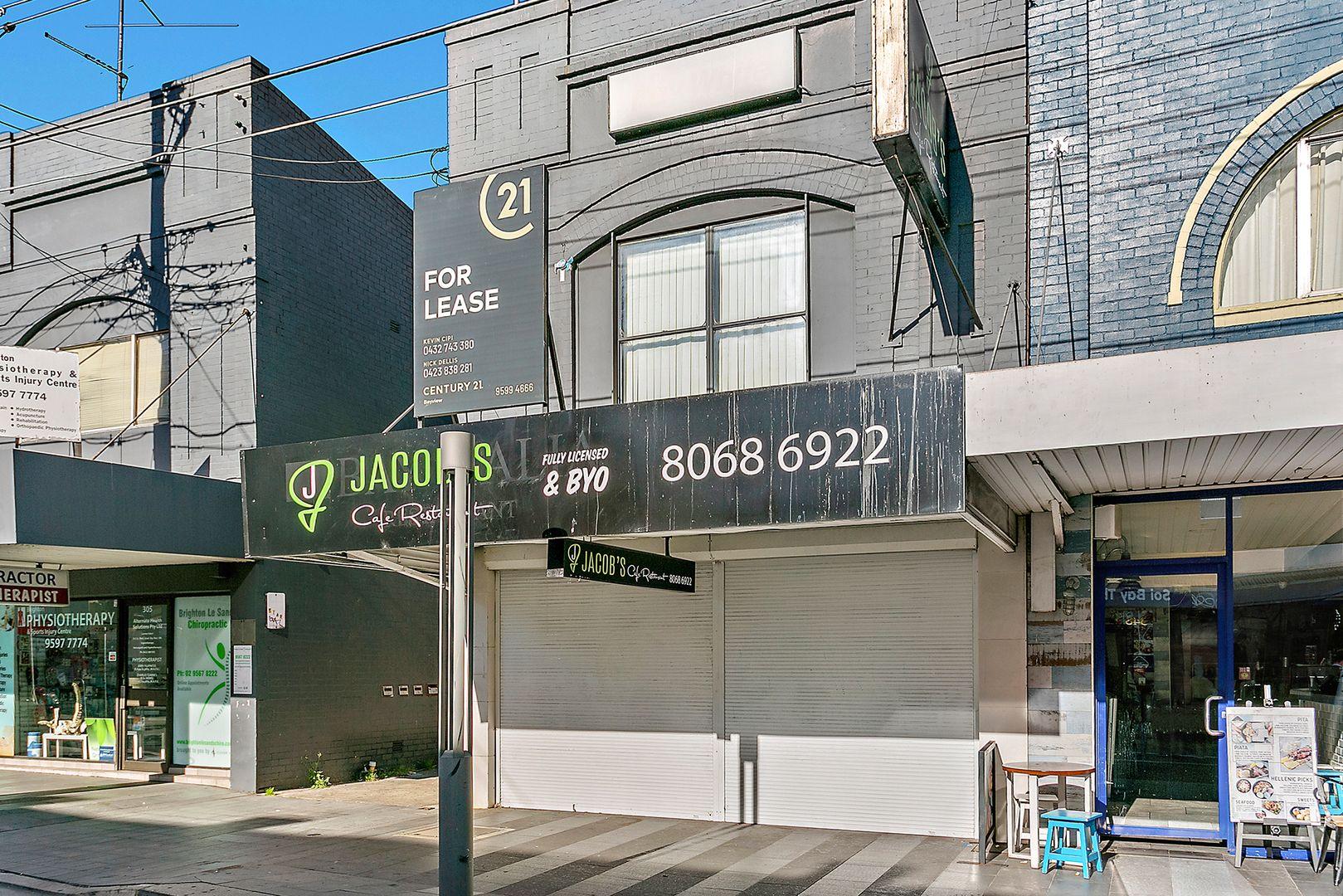 2/303 Bay Street, Brighton-Le-Sands NSW 2216, Image 2