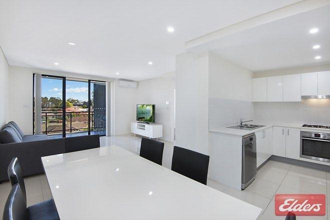 Picture of 9/8-12 Linden Street, TOONGABBIE NSW 2146
