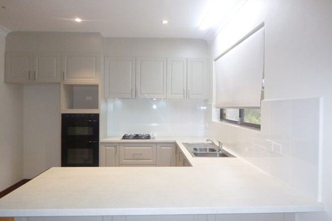 Picture of 13 Barr Smith Drive, URRBRAE SA 5064