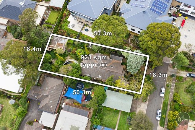 Picture of 1A Florence Street, GLEN WAVERLEY VIC 3150