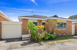 Picture of 3/98-100 Alfred Street, Sans Souci NSW 2219