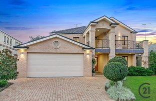 Picture of 57 Guardian Avenue, Beaumont Hills NSW 2155
