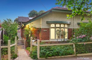 Picture of 1062 Whitehorse Road, Box Hill VIC 3128