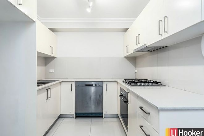 Picture of 2/16 Highland Avenue, TOONGABBIE NSW 2146