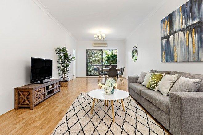 Picture of 2/40 Hampton Court Road, CARLTON NSW 2218