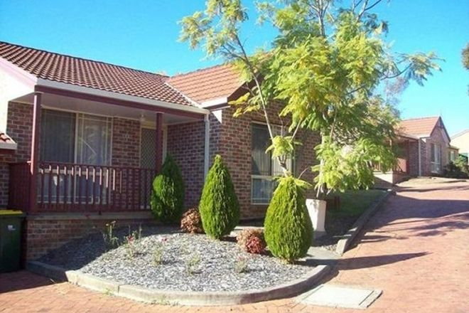 Picture of 4/68 Myall Road, CASULA NSW 2170
