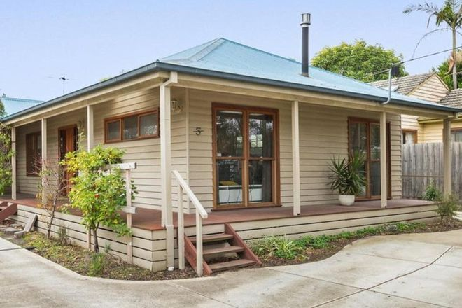 Picture of 27 Wellington Street, COONGULLA VIC 3860