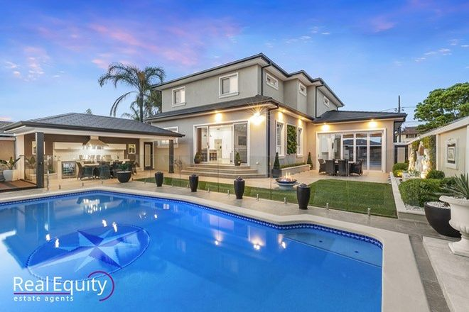 Picture of 3 Selway Avenue, MOOREBANK NSW 2170