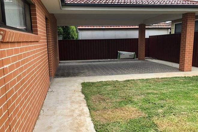 Picture of 5A Wentworth Street, BIRRONG NSW 2143