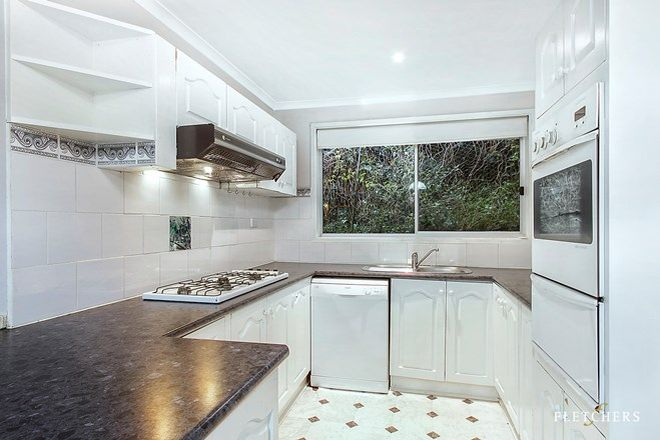 Picture of 7 Belbrook Road, UPWEY VIC 3158