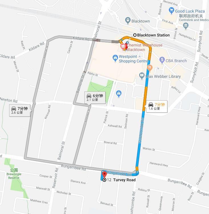 12 turvey road, Blacktown NSW 2148, Image 1