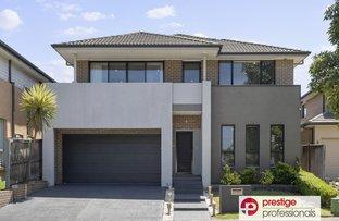 Picture of 48 Christiansen Boulevard, Moorebank NSW 2170