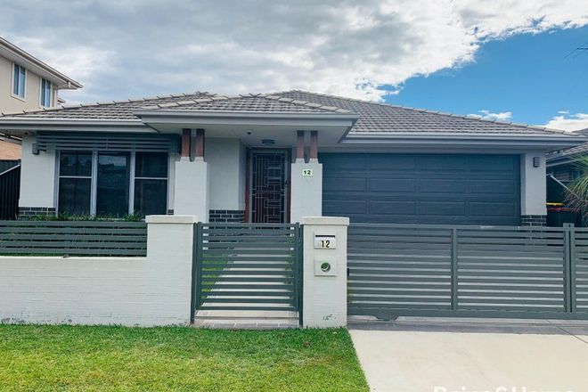 Picture of 12 Gilroy Street, ROPES CROSSING NSW 2760