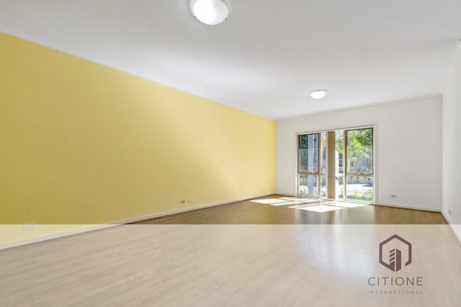Picture of 16 Roycroft Ave, NEWINGTON NSW 2127
