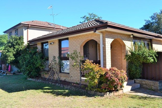 Picture of 1 Paradise Place, ST CLAIR NSW 2759