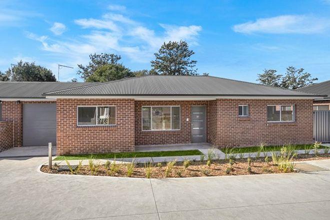 Picture of 4/95 Girraween Road, GIRRAWEEN NSW 2145